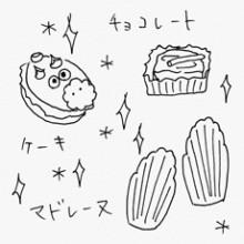 4koma_vol_02