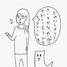 4koma_vol_03