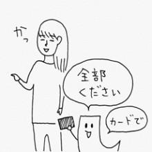4koma_vol_04