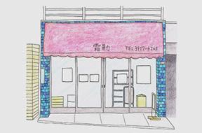 shop_shimo