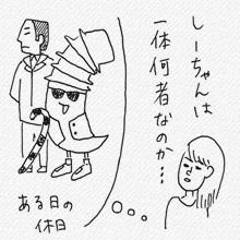 vol01_03