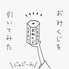 4koma_vol.6_2