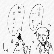 4koma_vol.6_3