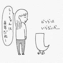 4koma_vol.7_4
