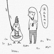 4koma_vol.8_4