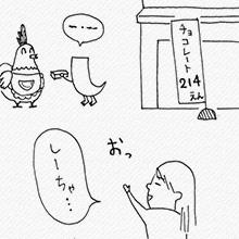 4koma_vol.10_1