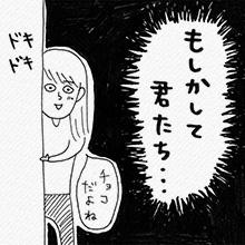 4koma_vol.10_3