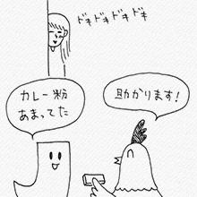 4koma_vol.10_4