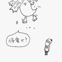 4koma_vol.11_4