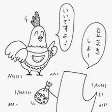 4koma_vol.9_2