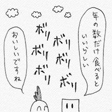 4koma_vol.9_3