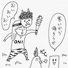 4koma_vol.9_4