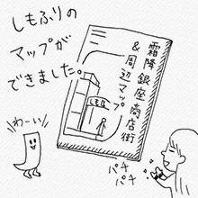 4koma_vol.12_1