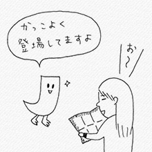 4koma_vol.12_2
