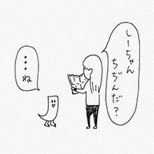 4koma_vol.12_4