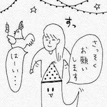 4koma_vol.13_3