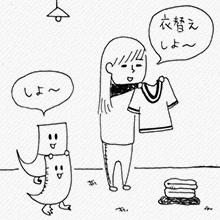 4koma_vol.14_1