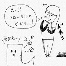 4koma_vol.14_4