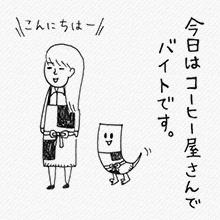 4koma_vol.15_1
