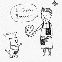 4koma_vol.15_2