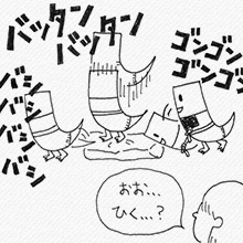 4koma_vol.15_4