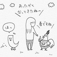4koma_vol.16_1