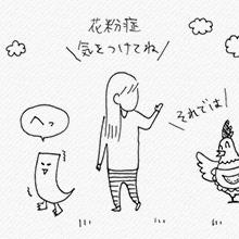 4koma_vol.16_2