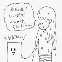 4koma_vol.16_4