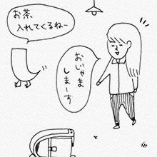 4koma_vol.17_1