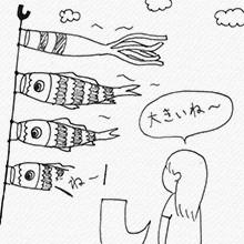 4koma_vol.18_1