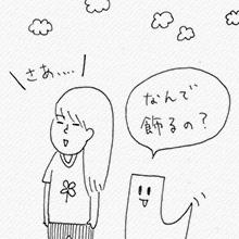 4koma_vol.18_2