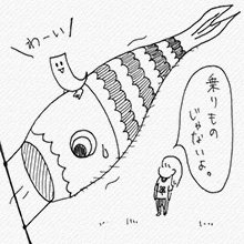 4koma_vol.18_4