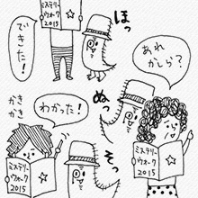 4koma_vol.19_3