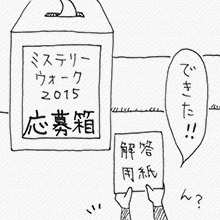 4koma_vol.20_1
