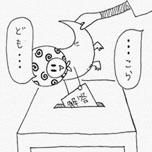 4koma_vol.20_4