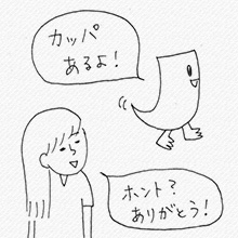 4koma_vol.21_2