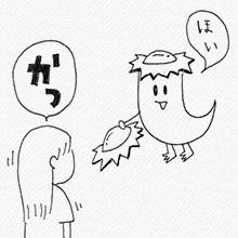 4koma_vol.21_3