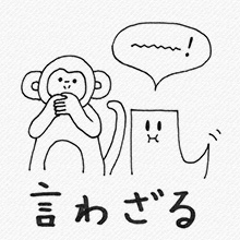 4koma_vol.22_2