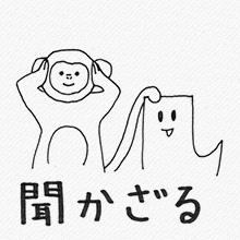 4koma_vol.22_3