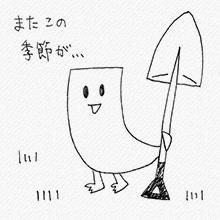 4koma_vol.23_1