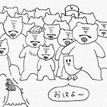 4koma_vol.23_4