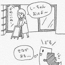 4koma_vol-24_1