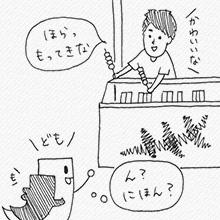4koma_vol-24_2