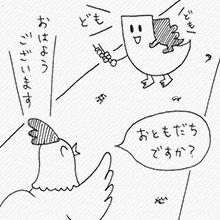 4koma_vol-24_3