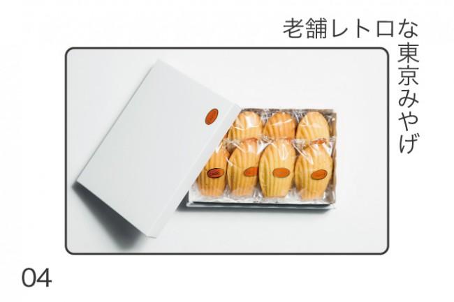 tokyomiyage-top-04-kado-04-27-17-thumb-660xauto-729520
