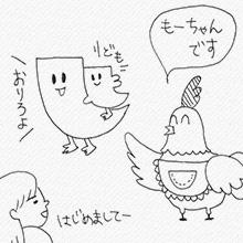 4koma_vol.25_1
