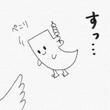 4koma_vol.25_3