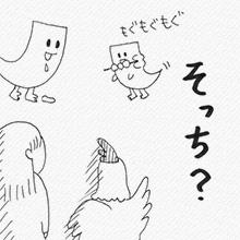 4koma_vol.25_4