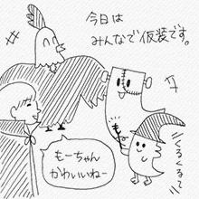 4koma_vol.26_1