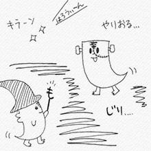 4koma_vol.26_3